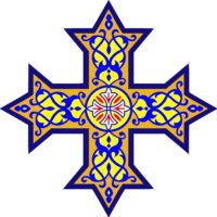 coptic-cross